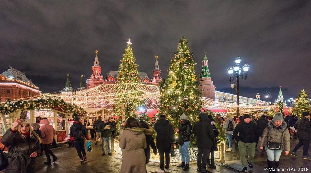 Предновогодняя Москва 2019_22.jpg