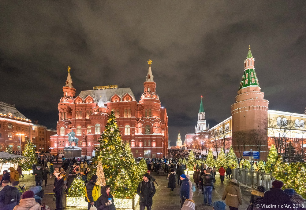 Предновогодняя Москва 2019_26.jpg