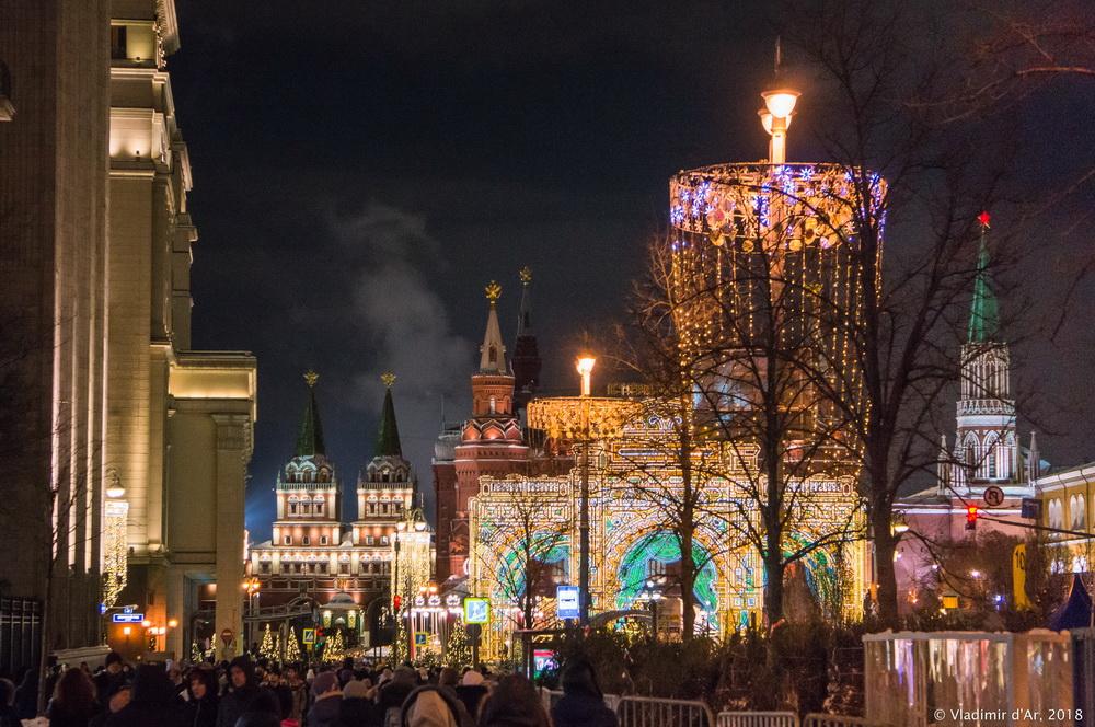 Предновогодняя Москва 2019_30.jpg