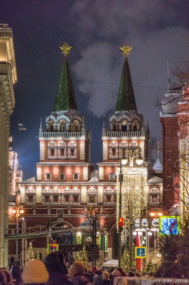 Предновогодняя Москва 2019_31.jpg