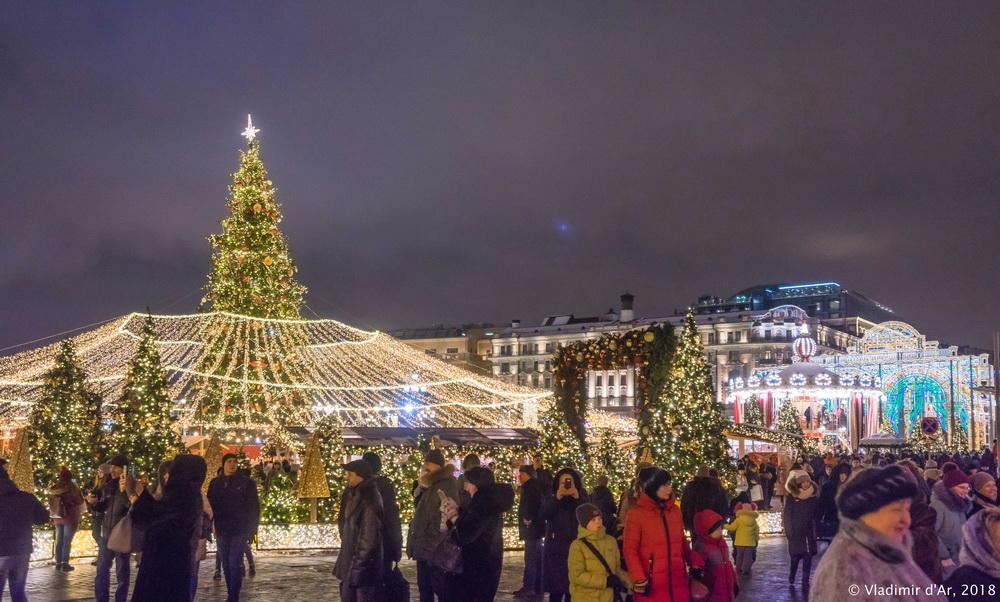 Предновогодняя Москва 2019_32.jpg
