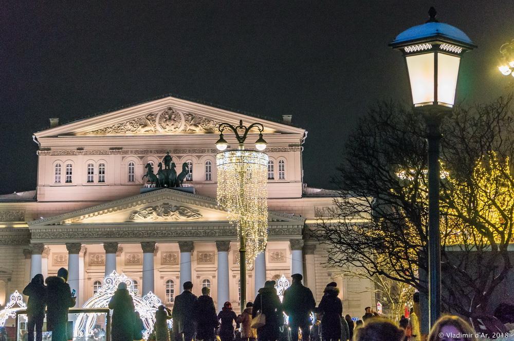 Предновогодняя Москва 2019_40.jpg