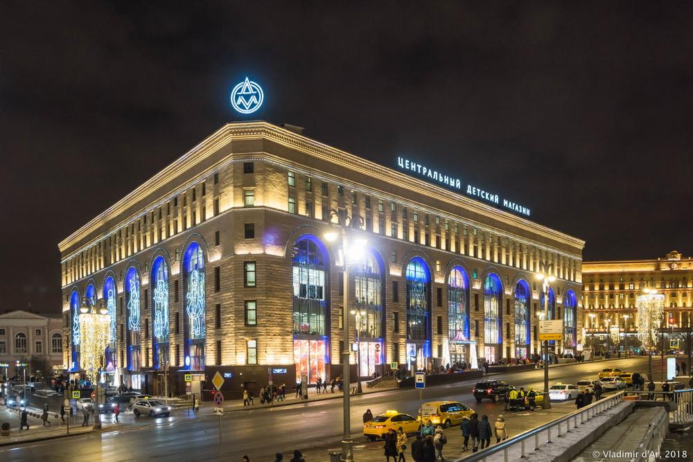Предновогодняя Москва 2019_41.jpg