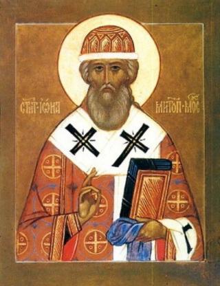 Митрополит Иона III Сысоевич.jpg