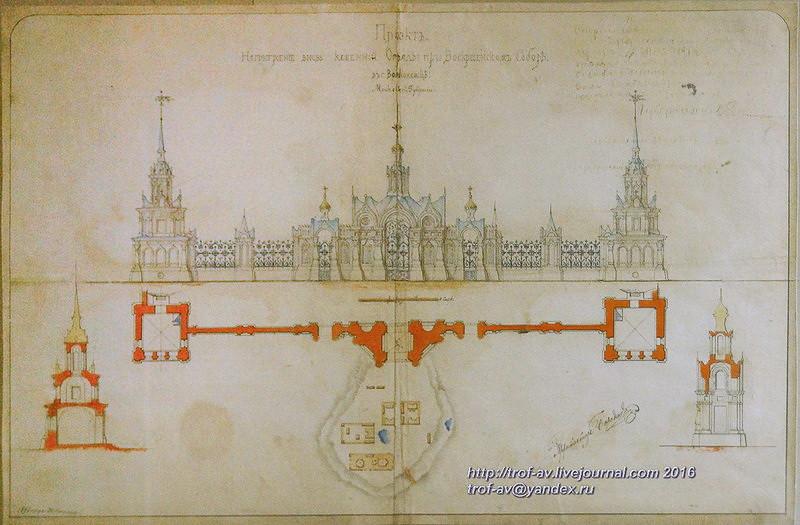 Волоколамский кремль - проект ограды