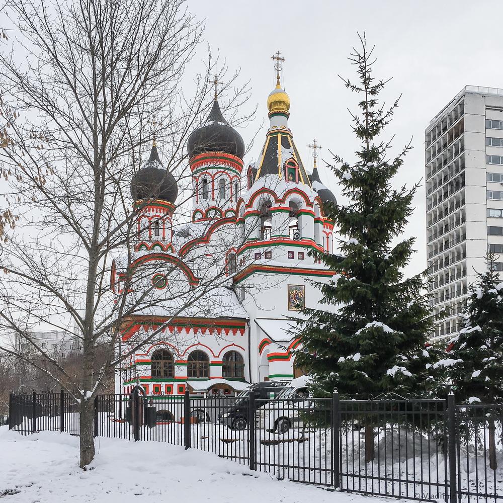 Храм Живоначальной Троицы в Старых Черемушках