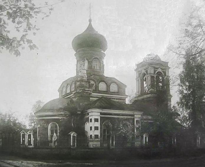 Храм Живоначальной Троицы в Старых Черемушках. 1935 год.