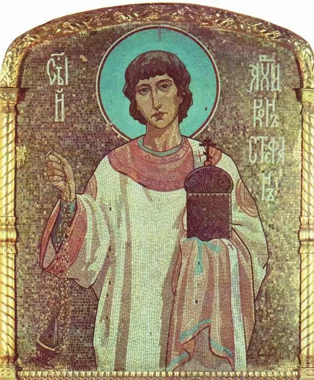 Мозаичная икона святого Стефана