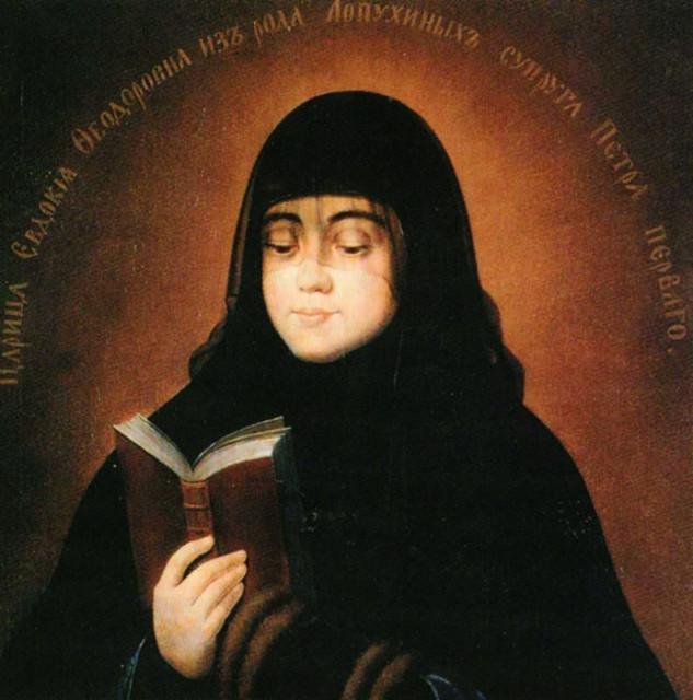Монахиня Елена - бывшая царица Евдокия Лопухина - первая жена Петра I