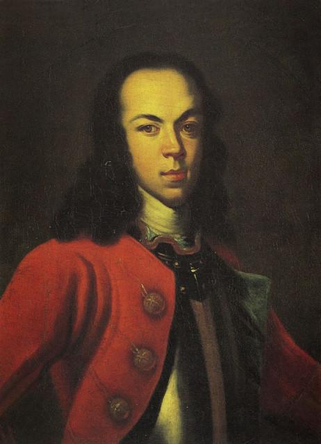 Царевич Алексей Петрович