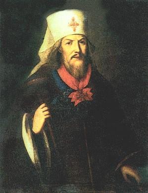 008 - Портрет митрополита Платона