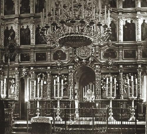 016 - Фрагмент иконостаса  церкви Живоначальной   Троицы