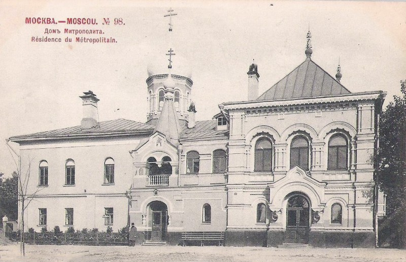 018 - Главный дом Троицкого подворья - митрополичьи палаты