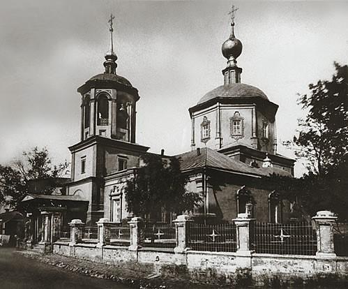021 - Церковь Живоначальной Троицы - Найденов Н.А. 1880-е годы
