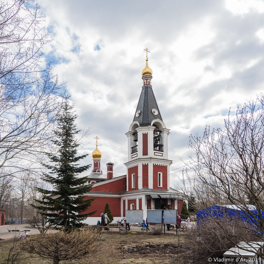 Храм Николая Чудотворца - 0029.jpg