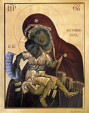 022 - Храмовая икона Божьей Матери - Достойна есть. Конец - 20 века