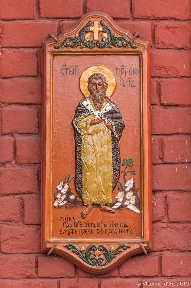 Храм Николая Чудотворца - 0040.jpg