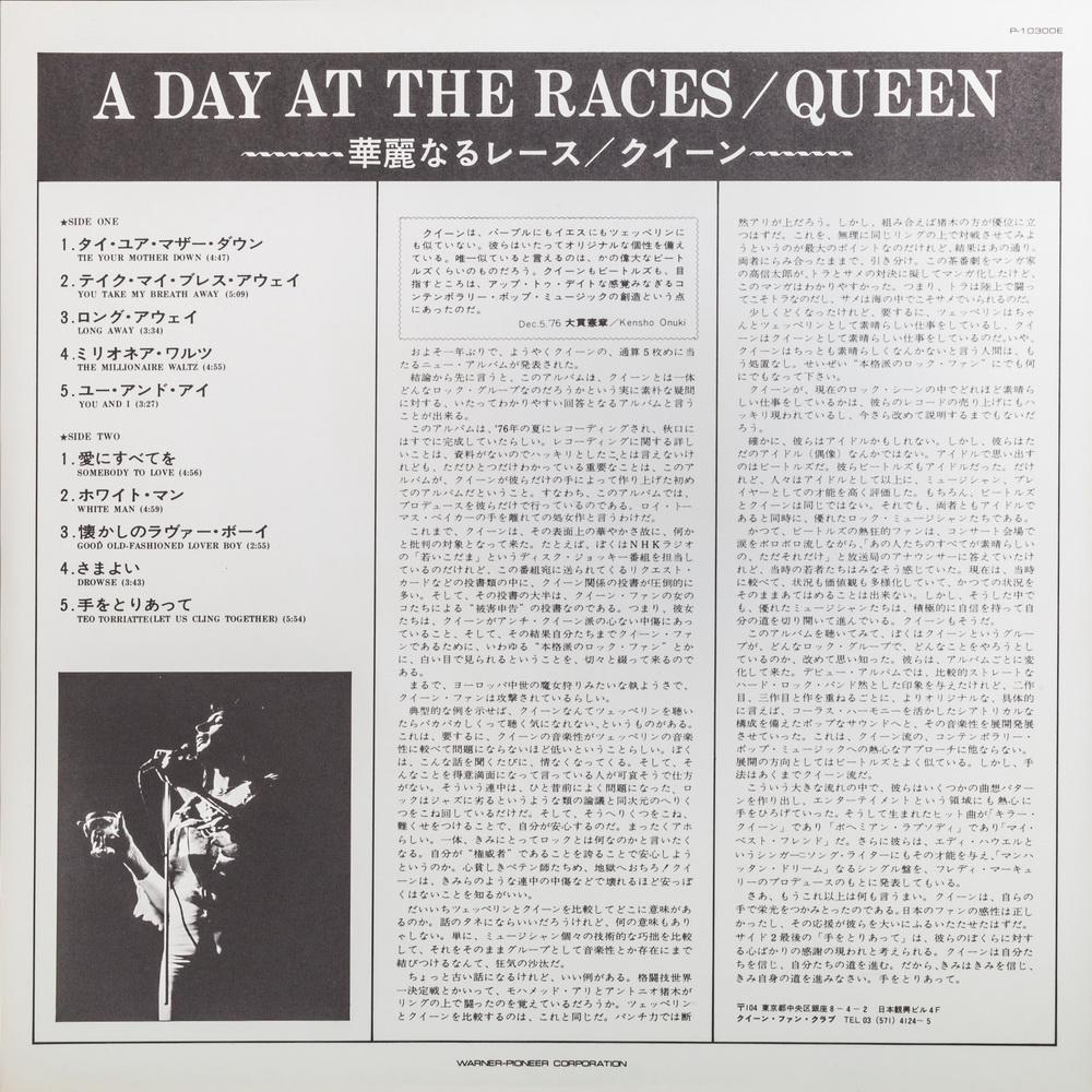 Queen - 1976 - 011.jpg