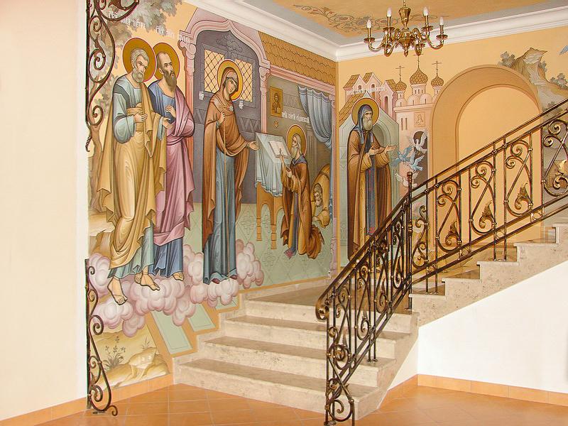 032 - Фрески домового храма в Митрополичих палатах