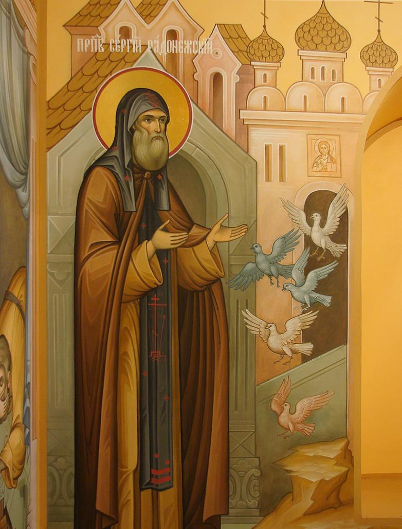 034 - Фрески домового храма в Митрополичих палатах
