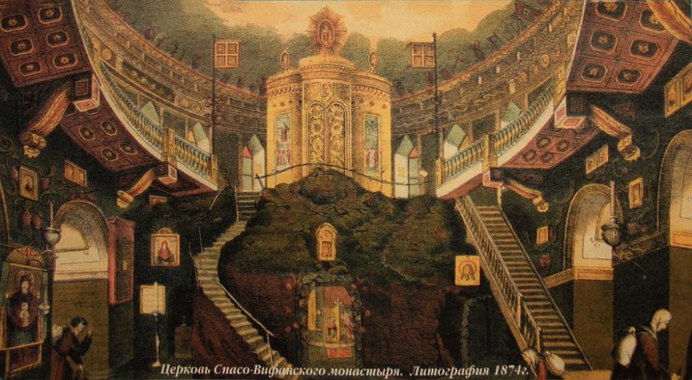Спасо-Преображенский собор внутри. Литография.