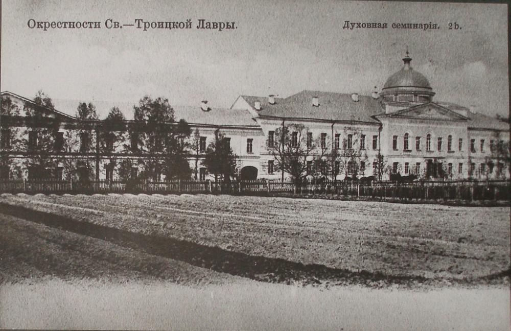 Новое здание Вифанской духовной семинарии (1826–1830 гг.)