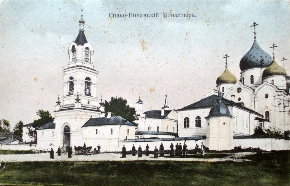 Спасо-Вифанский монастырь до ремонта ограды