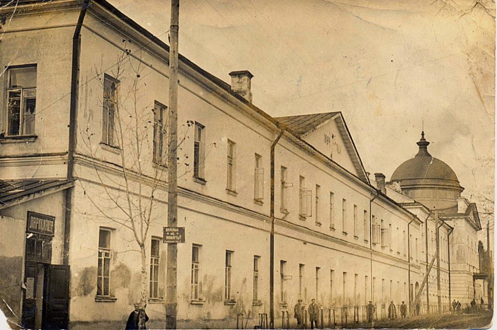 Новая-семинария-1936г..jpg