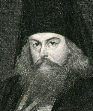 039 - Святитель Игнатий Бренчанинов
