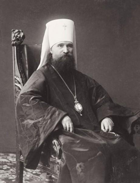 040 - Священномученик Владимир Богоявленский