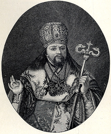 042 - Архиепископ Августин Виноградский