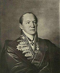 А.Ф. Малиновский