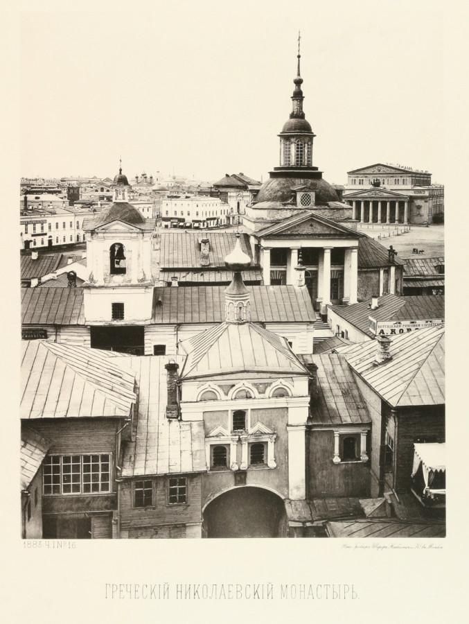 Надвратная ц. Рождества Иоанна Предтечи Богоявленского монастыря на фоне Николо-греческого монастыря