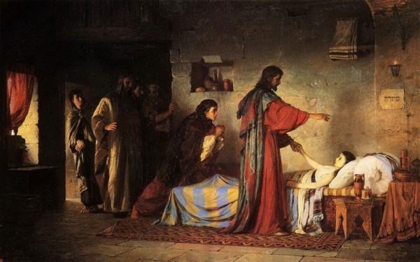 Картина Поленова Воскрешение Христом дочери Иарира