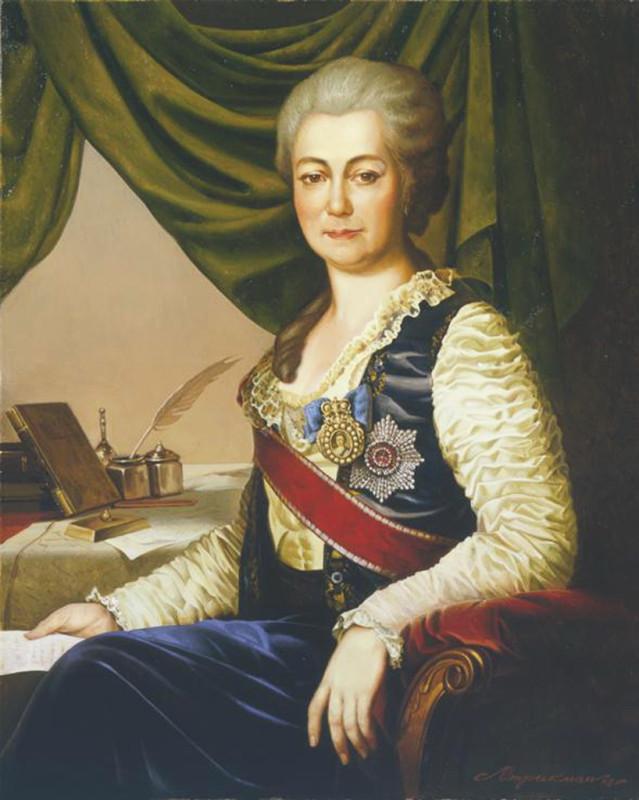 Екатерина Романовна Воронцова-Дашкова
