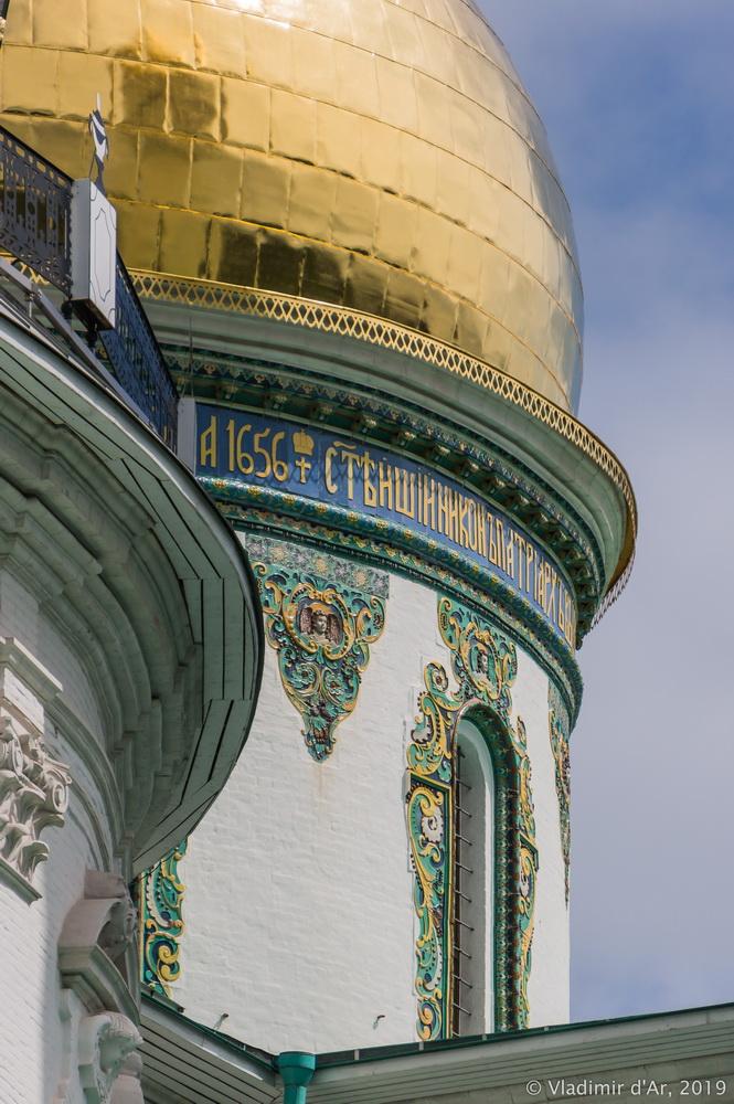 Новоиерусалимский монастырь - 90.jpg