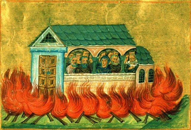 Никомедийские мученики