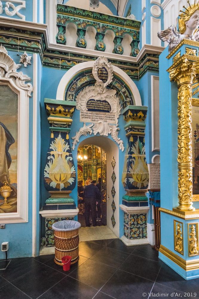 Новоиерусалимский монастырь - 141.jpg