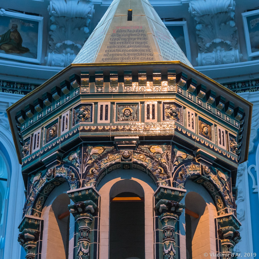 Новоиерусалимский монастырь - 145.jpg
