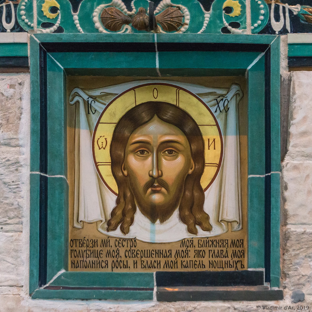 Новоиерусалимский монастырь - 146.jpg