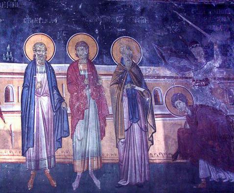Пантелеймон Целитель и святые Ермолай, Ермиппа и Ермократ