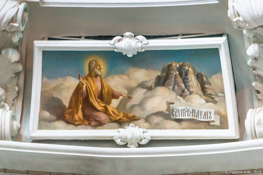 Новоиерусалимский монастырь - 152.jpg