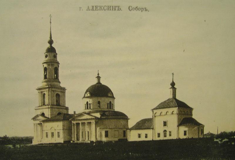 Старая фотка Алексинских храмов