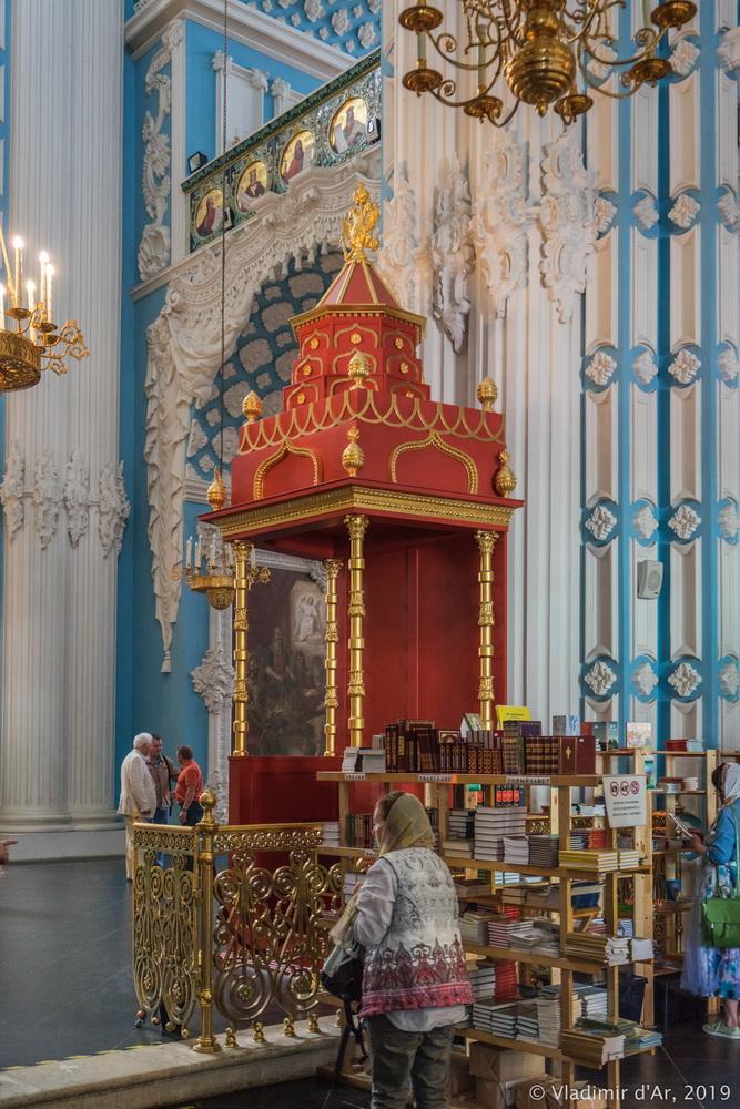 Новоиерусалимский монастырь - 163.jpg