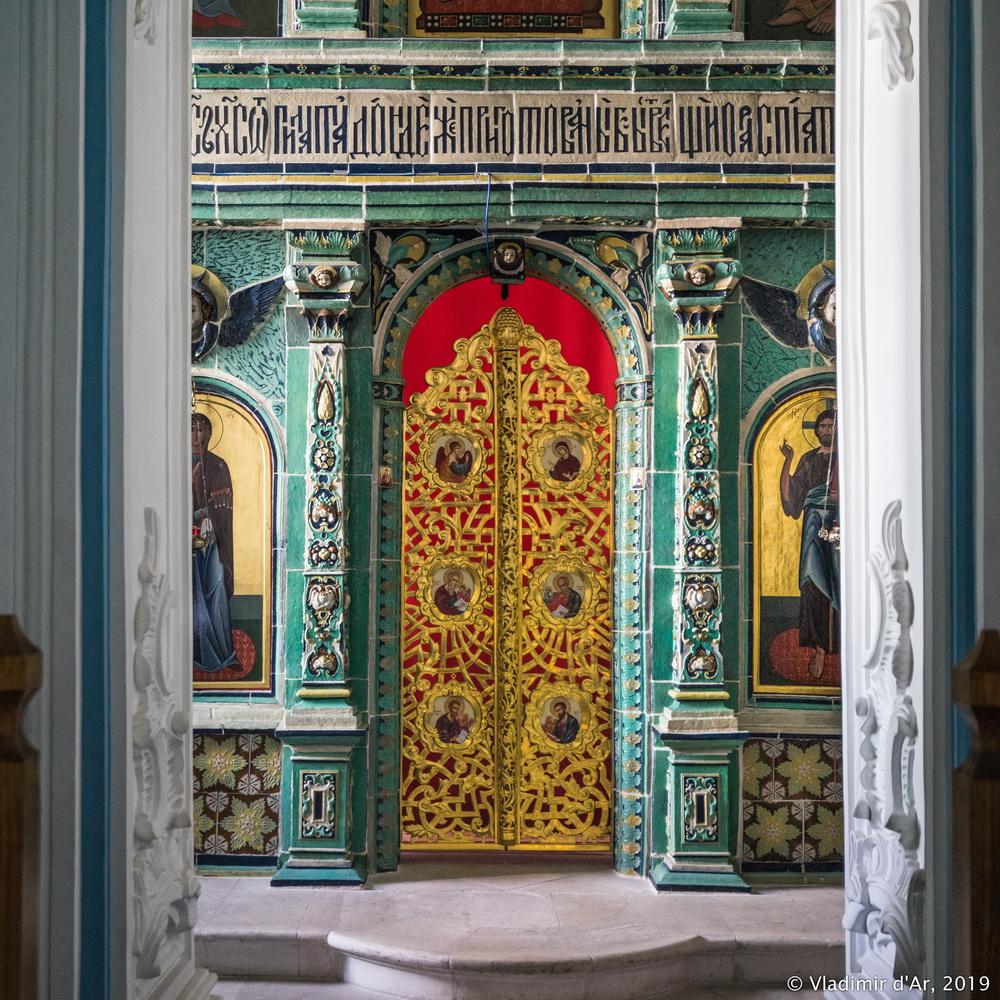 Новоиерусалимский монастырь - 169.jpg