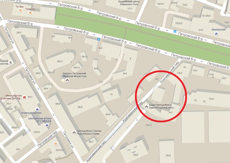 Храм преподобного Сергия Радонежского в Крапивниках на карте