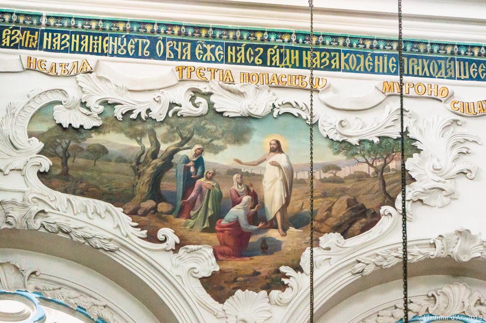 Новоиерусалимский монастырь - 181.jpg