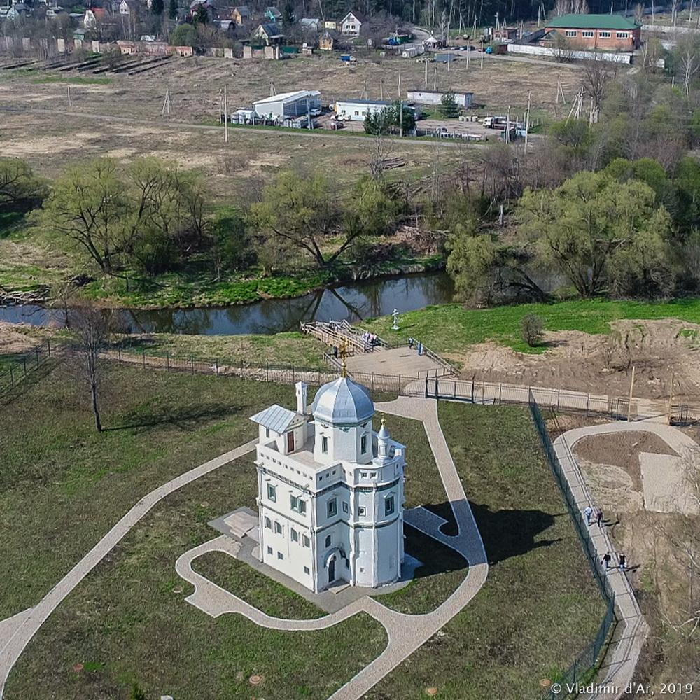 Новоиерусалимский монастырь - 522