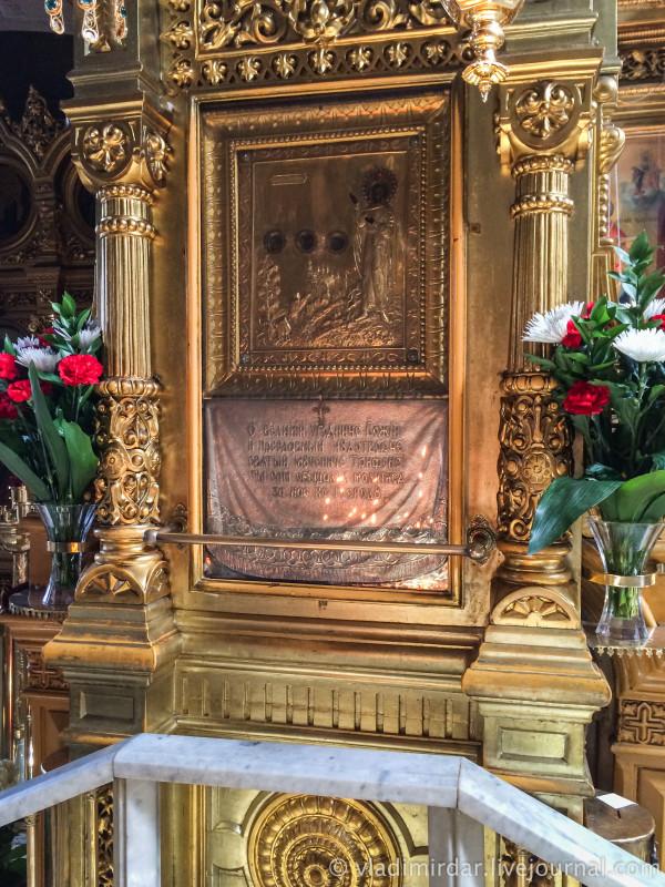 Чудотворная икона святого Трифона