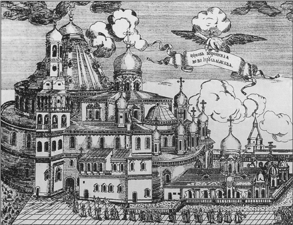 Воскресенский собор, гравюра